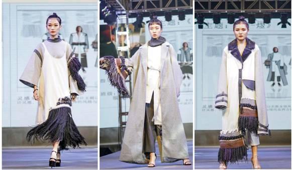2019年湖南省大學生服裝設計大賽校區初賽暨2019屆服裝與服飾設計專業